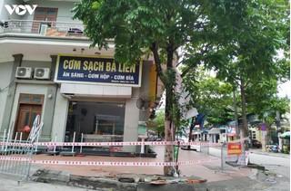 Quảng Ninh cách ly 41 người tiếp xúc với ca Covid-19 ở Bắc Giang