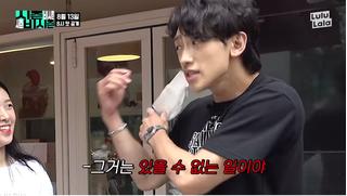 Phản ứng bất ngờ của Bi Rain khi fan nhắc tên Kim Tae Hee trên truyền hình