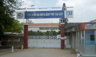 Tiền Giang cách ly trường hợp F1, F2 của ca mắc Covid-19 ở Đà Nẵng
