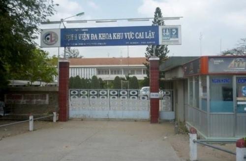 Tiền Giang cách ly khẩn cấp trường hợp F1, F2 của ca mắc Covid-19 ở Đà Nẵng