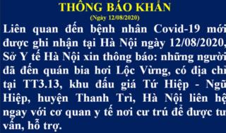 Hà Nội thông báo khẩn tìm người liên quan ca nghi nhiễm Covid-19