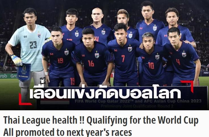 Việt Nam và Thái Lan hưởng lợi khi vòng loại World Cup bị hoãn - xổ số ngày 19102019