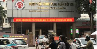 Bộ Y tế nhắc nhở bệnh viện 108 'bỏ lọt' bệnh nhân nhiễm Covid-19