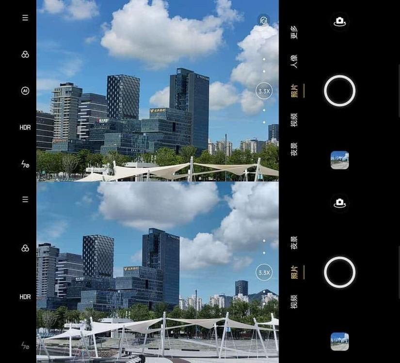 Oppo ra mắt phiên bản camera kính tiềm vọng tốt nhất cho smartphone
