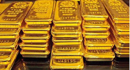 Dự báo giá vàng ngày 23/9: Tiếp tục trầm lắng