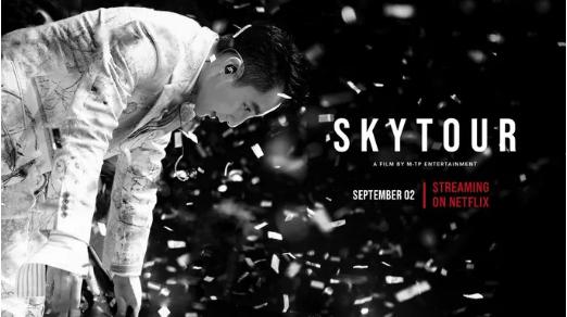 Sky Tour Movie của Sơn Tùng MTP sẽ chính thức có mặt trên Netflix