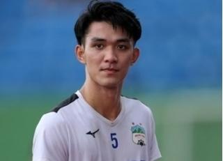 Cầu thủ HAGL đánh giá cao 'truyền nhân' của Duy Mạnh