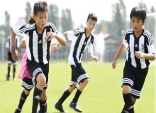 Bất ngờ với tỷ lệ 'chọi' ở Học viện Juventus Việt Nam
