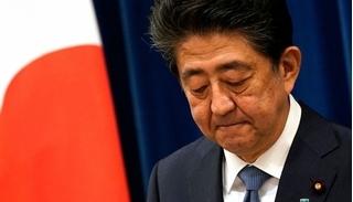 Nhật Bản bầu thủ tướng mới thay thế cho ông Abe Shinzo