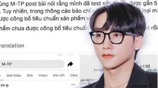 Netizen soi ra 'lỗ hổng' trong lời giải thích của Sơn Tùng về mỹ phẩm kém chất lượng
