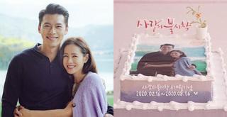 Son Ye Jin công khai chia sẻ ảnh ôm ấp Hyun Bin khiến dân tình rần rần
