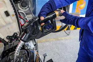 Giá xăng dầu 22/9: Giá dầu giảm trở lại