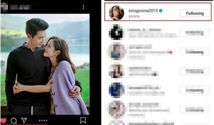 Bạn thân Son Ye Jin ngầm thừa nhận tình cảm giữa nữ diễn viên và Hyun Bin?