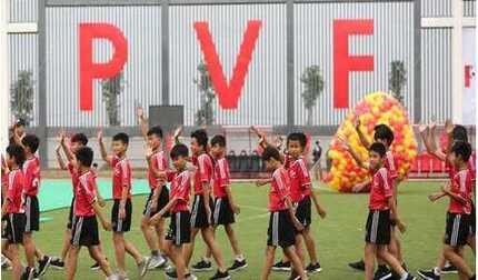 AFC công nhận trung tâm bóng đá PVF đạt chuẩn 3 sao