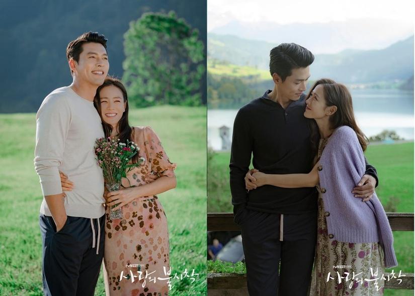 Tung ảnh thời thơ ấu, Hyun Bin bị so' có tướng phu thê với Son Ye Jin