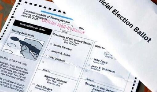 Tìm thấy người vứt 7 phiếu bầu Tổng thống Trump vào thùng rác