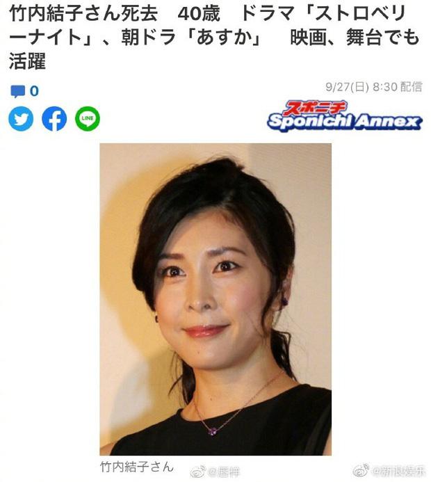 Nữ diễn viên nổi tiếng Nhật Bản tự tử tại nhà riêng sau 8 tháng sinh con thứ 2