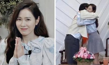 Không mời Huyn Bin đến fanmeeting, Son Ye Jin còn công khai ôm ấp bạn diễn?