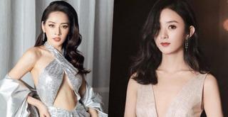 Chi Pu được truyền thông Hoa ngữ tôn là 'đệ nhất mỹ nữ Vbiz', xinh đẹp hơn cả Triệu Lệ Dĩnh