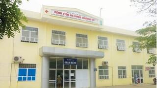 Bộ Y tế chỉ đạo vụ hai mẹ con thai phụ tử vong khi chờ sinh