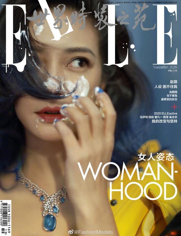 Triệu Vy khoe nhan sắc ở tuổi 44 trên bìa tạp chí sau tin đồn ngoại tình