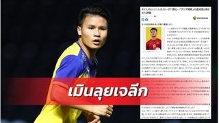 'Các CLB của Nhật Bản rất thích Quang Hải'