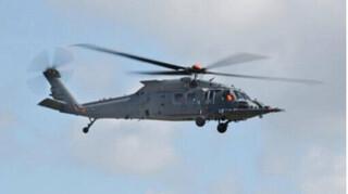 Điều động 2 trực thăng tìm kiếm nạn nhân vụ sạt lở thủy điện Rào Trăng 3