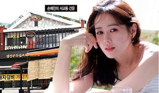 'Tậu' tòa nhà hơn 322 tỷ đồng, 'chị đẹp' Son Ye Jin khiến fan trầm trồ