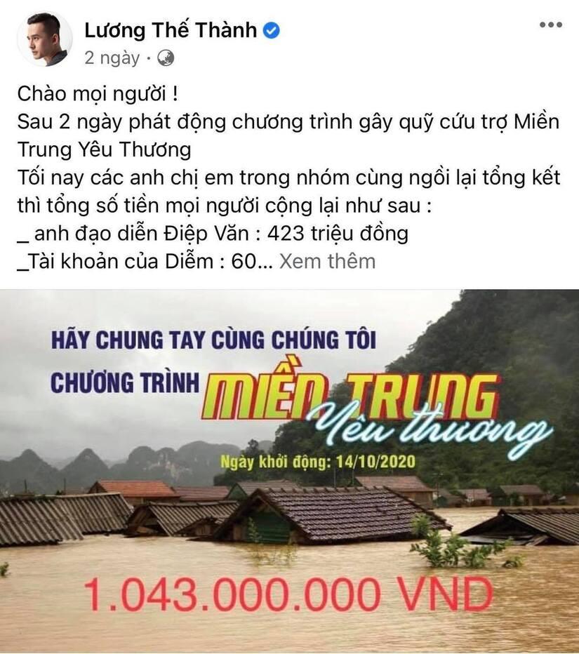 Vợ chồng Thúy Diễm - Lương Thế Thành đã có mặt ở miền Trung cứu trợ bà con