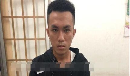Gửi ảnh khỏa thân cho 'phi công trẻ', người phụ nữ bị tống tiền