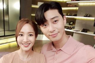 'Soi' bằng chứng Park Seo Joon bí mật hẹn hò Park Min Young