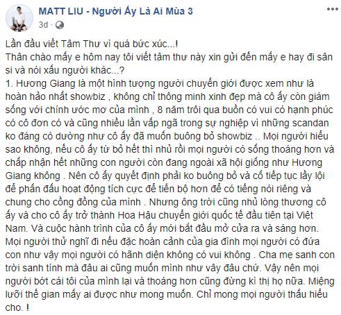 Matt Liu viết tâm thư bênh vực Hương Giang giữa làn sóng 'tẩy chay'?