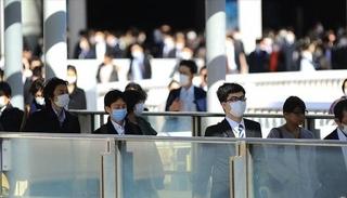 Số ca nhiễm mới Covid-19 trong ngày tại Nhật Bản hơn 1.000 ca