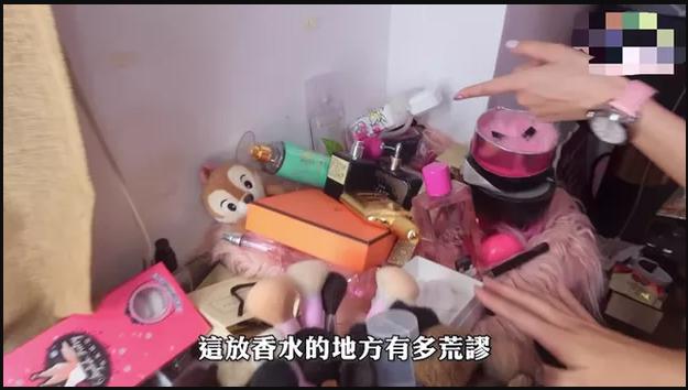 'Choáng' vì phòng riêng của 'Thiên kim tiểu thư Đài Loan' bẩn như bãi rác gây thất vọng