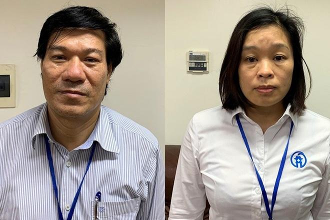 Bộ Công an điều tra 16 gói thầu trị giá hơn 81 tỷ ở CDC Hà Nội