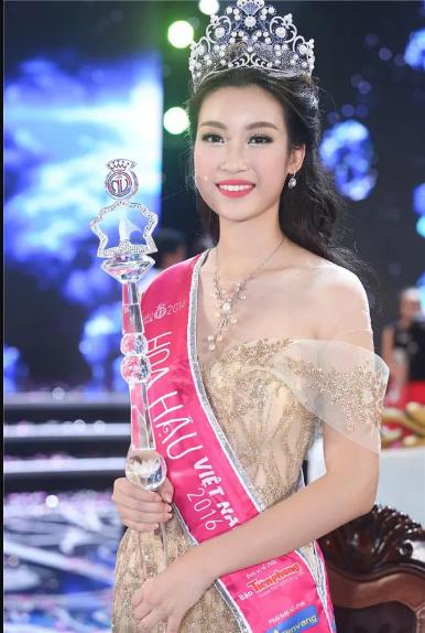 Đỗ Mỹ Linh: Người đẹp phố cổ 4 năm đăng quang Hoa hậu và chặng đường bền bỉ giữ gìn vương miện