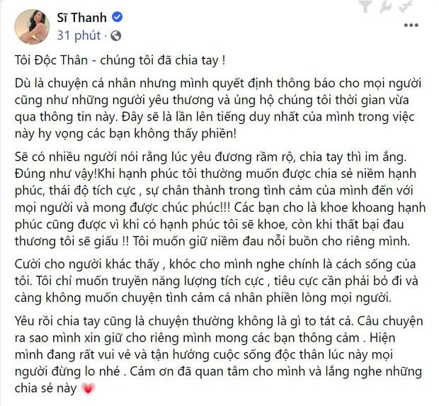 Sĩ Thanh xác nhận chia tay Huỳnh Phương sau hơn 1 năm yêu