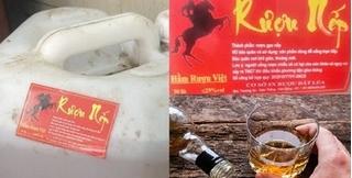 Vụ 1 người tử vong sau khi uống rượu: Thu hồi sản phẩm 'Rượu nếp, Hầm Rượu Việt'