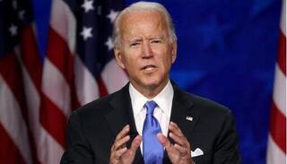 Ông Biden chuẩn bị cho lễ nhậm chức Tổng thống Mỹ