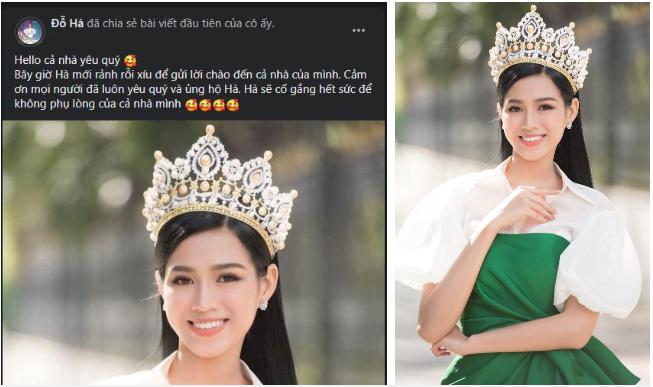 Đỗ Thị Hà hứa hẹn điều gì với fan hâm mộ sau ngày đăng quang Hoa hậu Việt Nam 2020?
