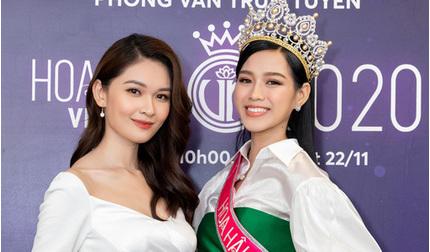 Á hậu Thùy Dung hé lộ cảm nhận đặc biệt về tân Hoa hậu Việt Nam Đỗ Thị Hà