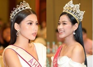 Bật cười trước biểu cảm đối lập của Á hậu 2 Ngọc Thảo và Hoa hậu Đỗ Thị Hà