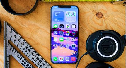 Dòng iPhone 12 tiếp tục