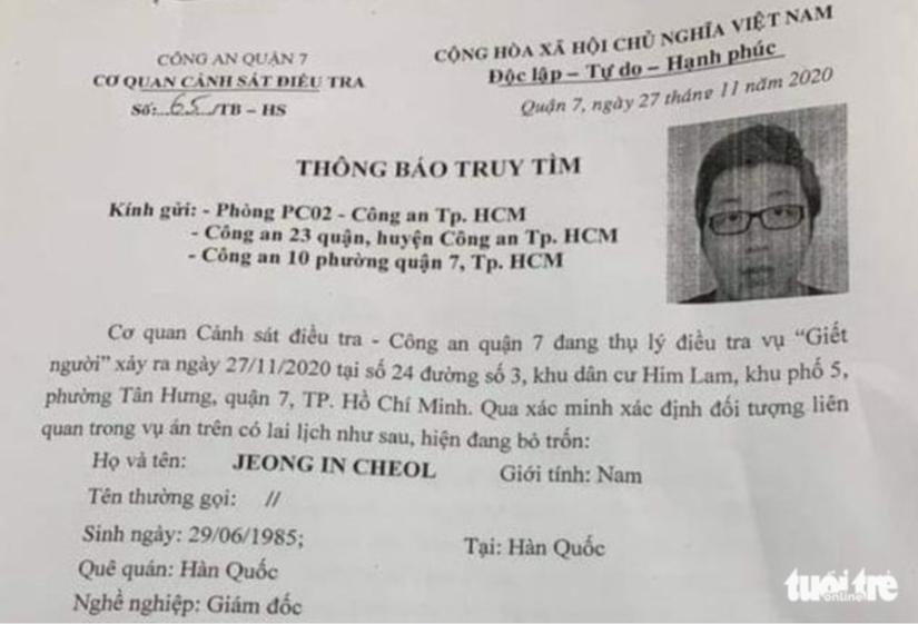 Truy tìm nghi can vụ thi thể người Hàn Quốc không nguyên vẹn trong valy ở quận 7