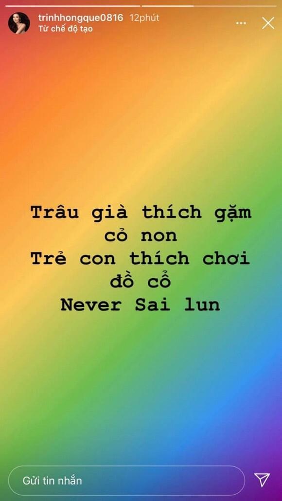 Huỳnh Anh vừa công khai người yêu mới, tình cũ Hồng Quế có động thái lạ