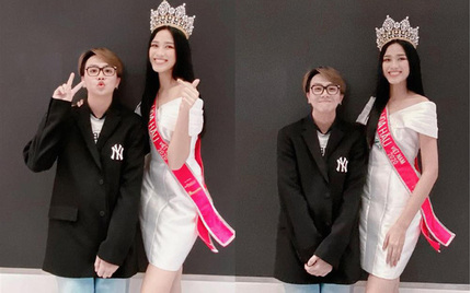 Duy Khánh lên tiếng trần tình về bức ảnh 'dìm hàng' Hoa hậu Đỗ Thị Hà