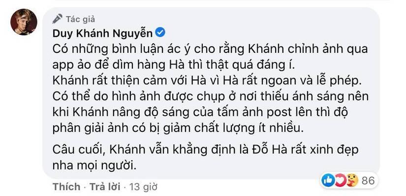 Bị mỉa mai cố tình 'dìm hàng' Hoa hậu Việt Nam Đỗ Thị Hà, Duy Khánh thẳng thắn đáp trả