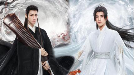 4 phim đam mỹ Trung Quốc sắp lên sóng khiến khán giả mê mệt, 'đứng ngồi không yên'