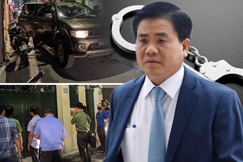 Sẽ xử kín ông Nguyễn Đức Chung và đồng phạm
