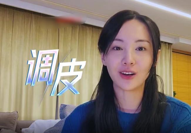 Nhan sắc Trịnh Sảng khiến dân tình sửng sốt trong clip quảng cáo